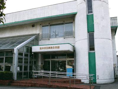 志木市宗岡公民館図書室