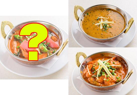 サイノ アジアンキッチン日替わり・ダールカレー・野菜カレー