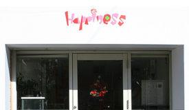 美容室Happiness (ハピネス)