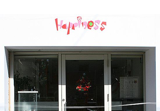 美容室Happiness