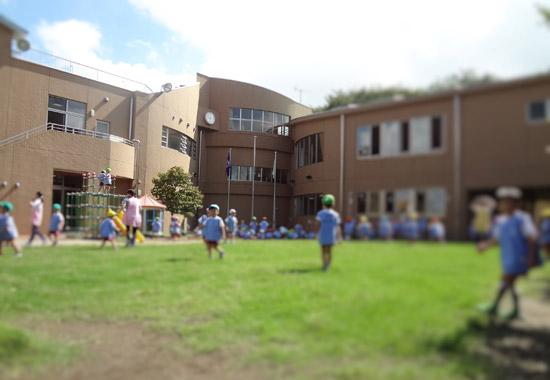 菩提樹の森幼稚園