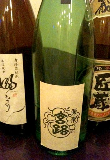 食珈茶菓酒すわん焼酎 ・日本酒