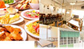 ミソラ食堂 旧店舗名:hana cafe(ハナ カフェ)